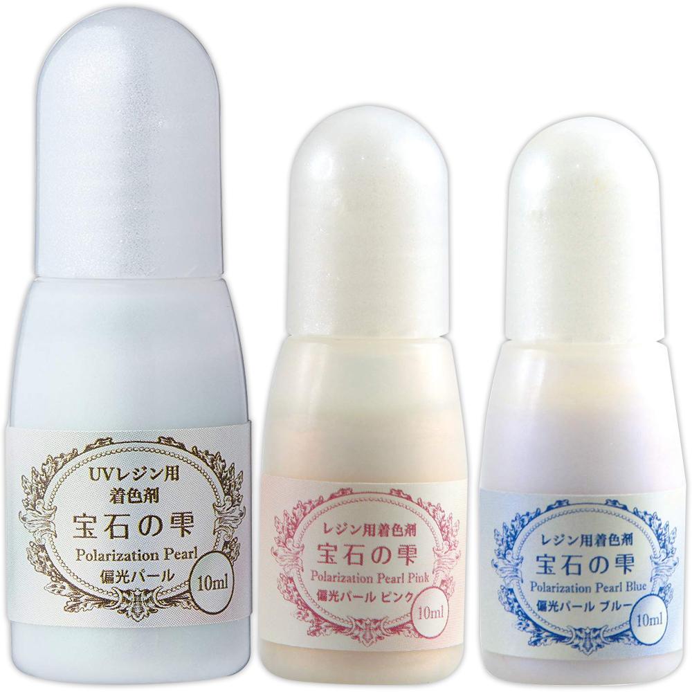宝石の雫 偏光パール 3色セット レジン用着色剤 カラー UV LED レジン液 パジコ 紫外線硬化接着剤 おすすめ