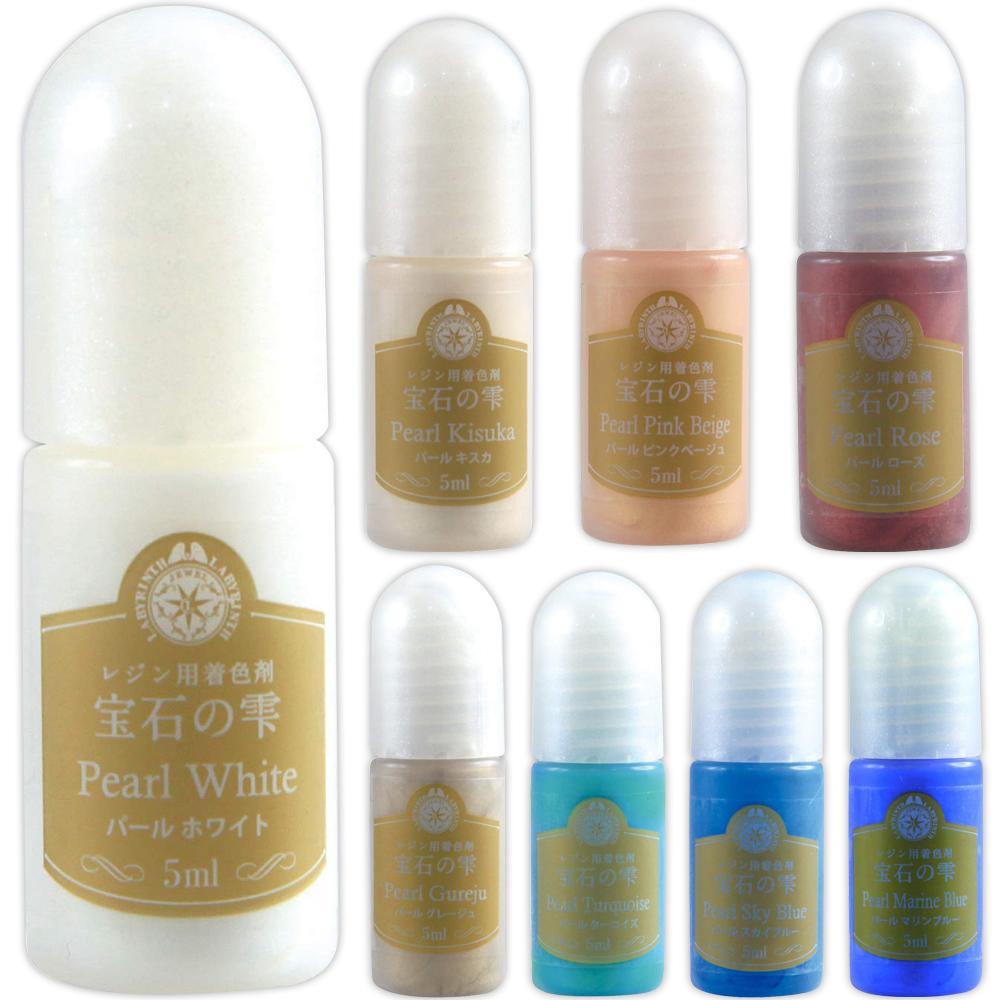 宝石の雫 パール 8色セット レジン用着色剤 カラー UV LED レジン液 パジコ 紫外線硬化接着剤 おすすめ