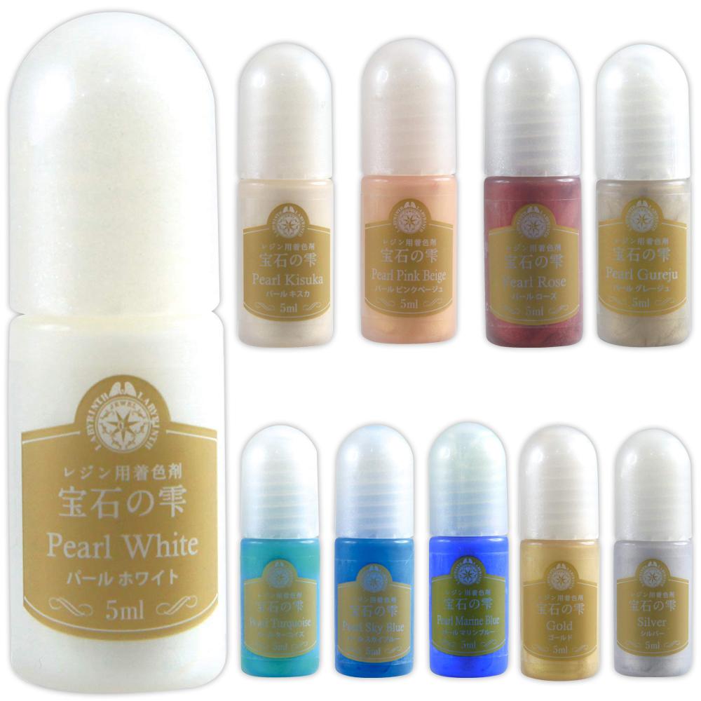 宝石の雫 パール8色+ゴールド+シルバーセット レジン用着色剤 カラー UV LED レジン液 パジコ 紫外線硬化接着剤 おすすめ