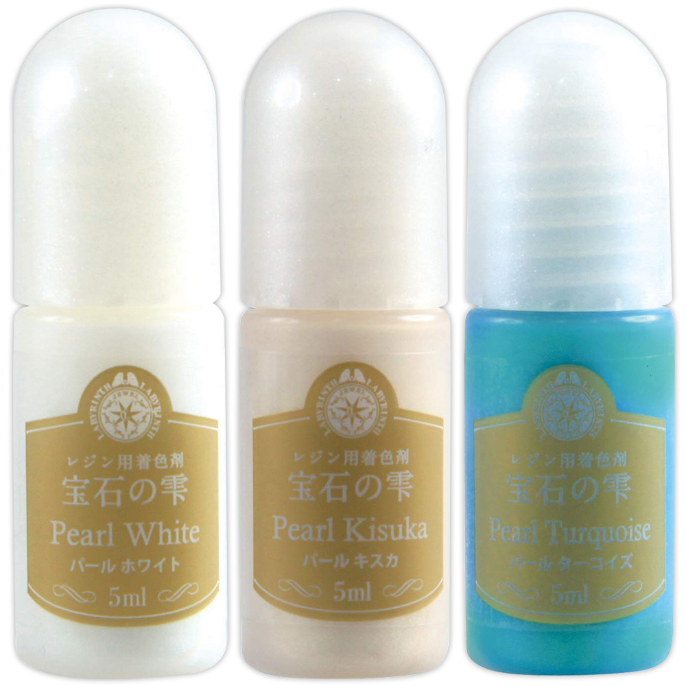 宝石の雫 パール 3色セットA レジン用着色剤 カラー UV LED レジン液 パジコ 紫外線硬化接着剤 おすすめ