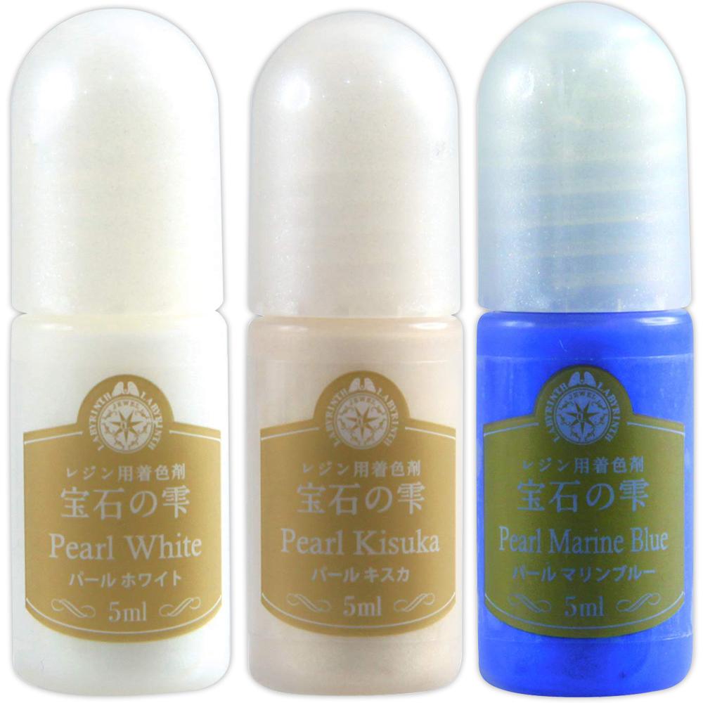 宝石の雫 パール 3色セットB レジン用着色剤 カラー UV LED レジン液 パジコ 紫外線硬化接着剤 おすすめ