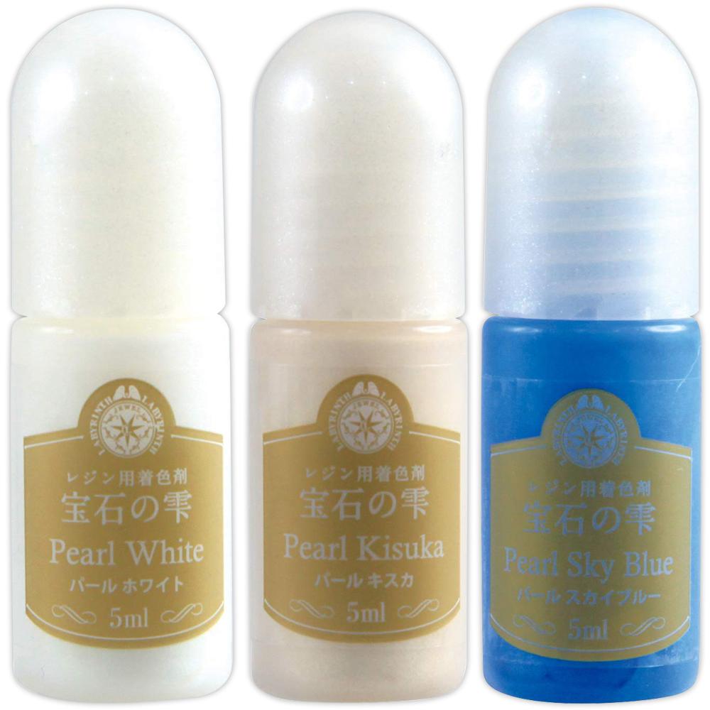 宝石の雫 パール 3色セットC レジン用着色剤 カラー UV LED レジン液 パジコ 紫外線硬化接着剤 おすすめ
