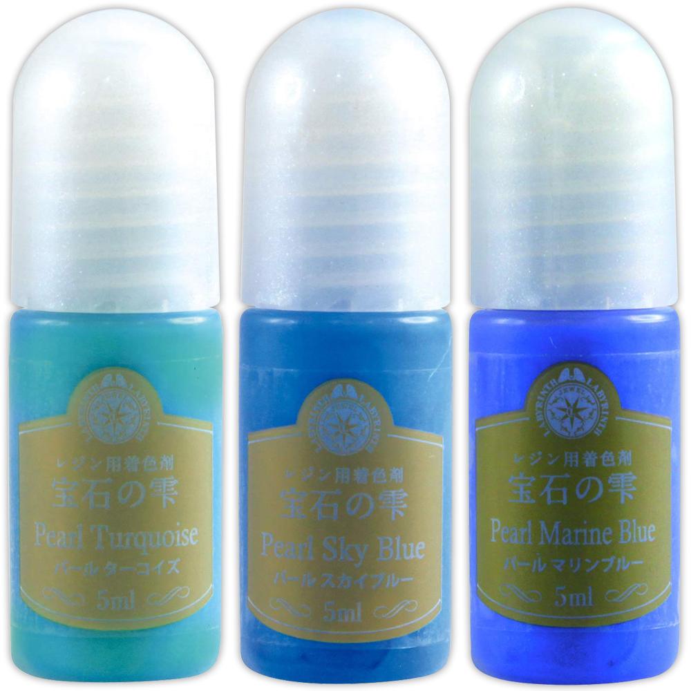 宝石の雫 パール 3色セットD レジン用着色剤 カラー UV LED レジン液 パジコ 紫外線硬化接着剤 おすすめ