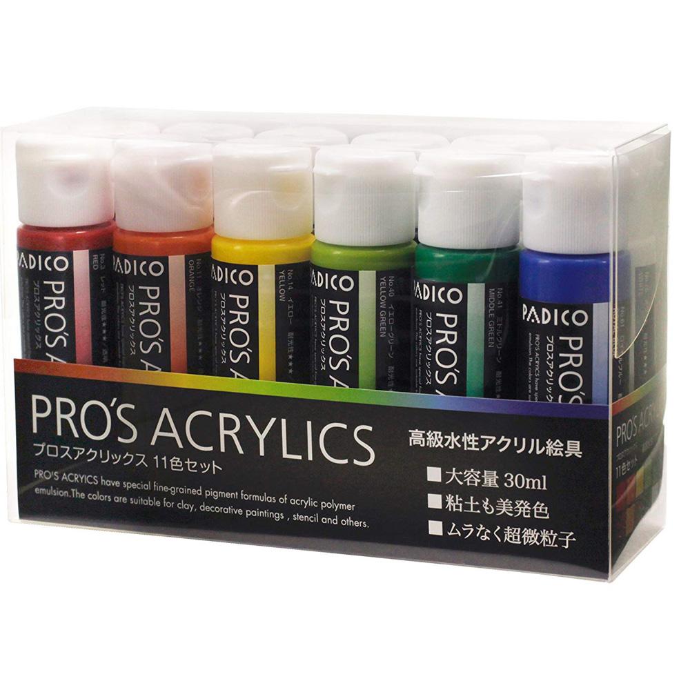 プロスアクリックス 11色セット パジコ padico 水性アクリル 絵の具 絵具 えのぐ ペイント 水性塗料 画材 クラフト
