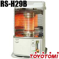 ポータブル 石油ストーブ RS-H29B 暖房 マッチ点火OK 電源不要 新モデル 防災 トヨトミ