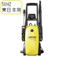 【50HZ-東日本用】業務用冷水高圧洗浄機 HD605-50HZ