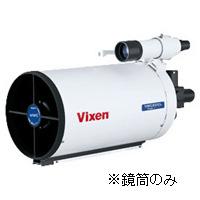 ビクセン 天体望遠鏡 カタディオプトリック式 VMC200L鏡筒 2633-01 天体 望遠鏡 子供