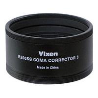 天体望遠鏡用 コマコレクター3 R200SS 37226-3 vixen [ビクセン]