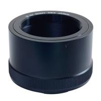 ビクセン 撮影用 オプションパーツ Tリング [N] ソニーEマウント用 37314-7 VIXEN 一眼レフカメラやCCDカメラなどと天体望遠鏡を接続するアダプター 写真 撮影