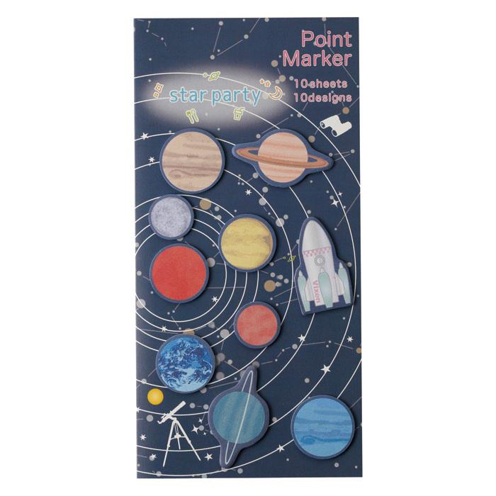 ステーショナリー ポイントマーカー 太陽系 惑星 土星 月 地球 付箋 ふせん ポストイット しおり 文房具 かわいい おしゃれ 女の子 宇宙 ガール VIXEN ビクセン
