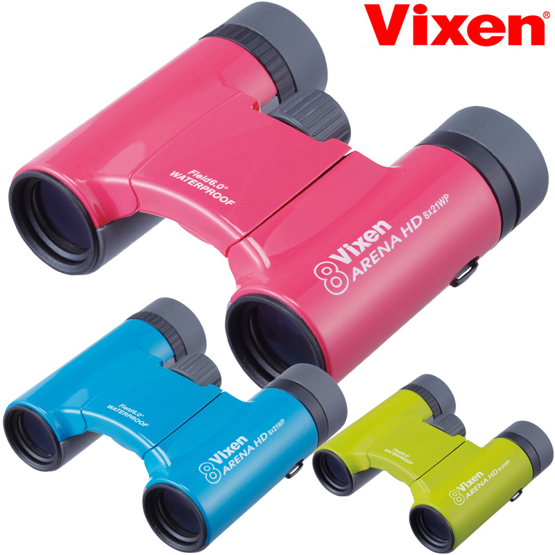 ビクセン 双眼鏡 アリーナHD8x21WP VIXEN