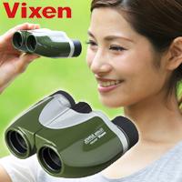 双眼鏡 コンサート 10倍 21mm コンパクト ジョイフル M10x21 オリーブグリーン オペラグラス ライブに最適 Vixen ビクセン ドーム コンサート ライブ