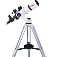 ビクセン 天体望遠鏡 屈折式 ポルタII ED80Sf Vixen 39956-7 ポルタ2 天体 望遠鏡 子供