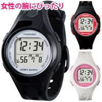 万歩計 腕時計タイプ 電波時計 レディース 少し小さめ 小型 ウォッチ万歩計 TM-450B 歩数計 カロリー ダイエット 健康 生活防水 ヤマサ