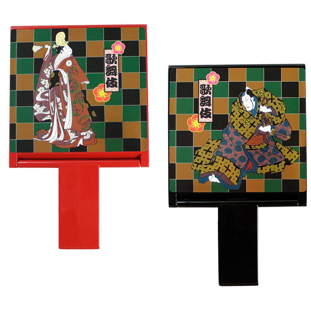 折立ハンドミラー 歌舞伎シリーズ 歌舞伎 スタンドミラー 折立 ハンドミラー 手鏡 ミラー 和柄