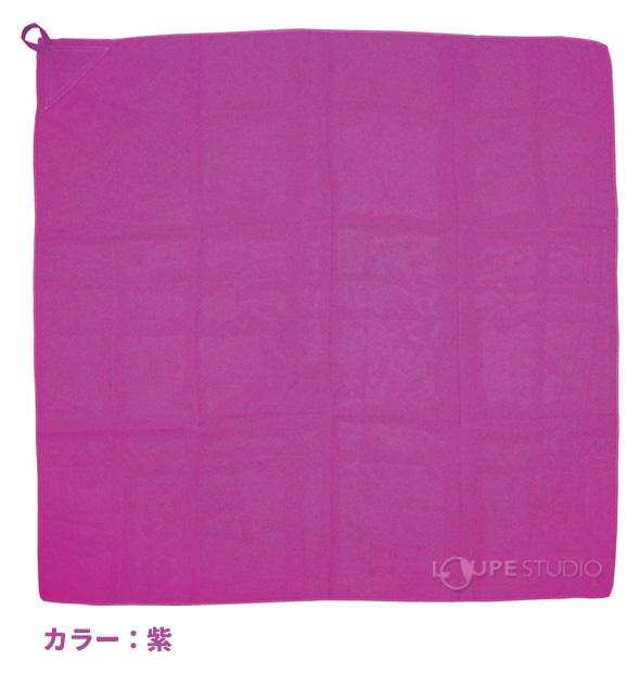 カラー:紫