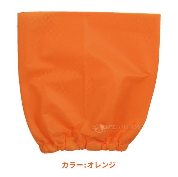 衣装ベース帽子オレンジ