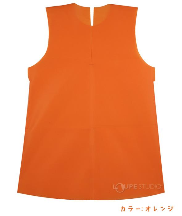 衣装ベース ワンピース Sサイズ