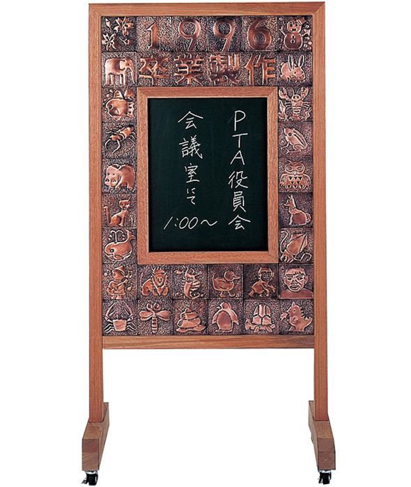 移動式黒板(彫金用)