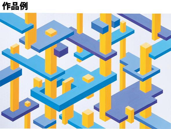 斜方眼シートA4 (10枚組)