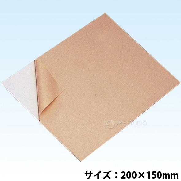 砂絵用シート 200×150mm