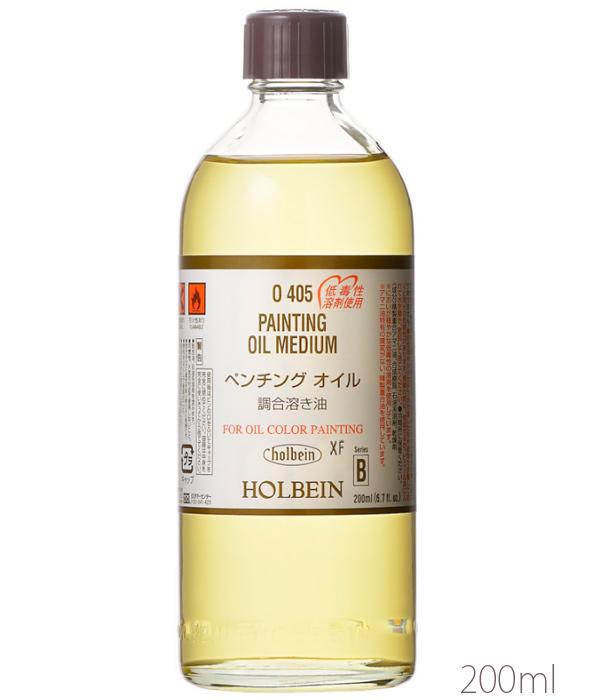 ホルベイン 画用液 200ml ペンチングオイル O405