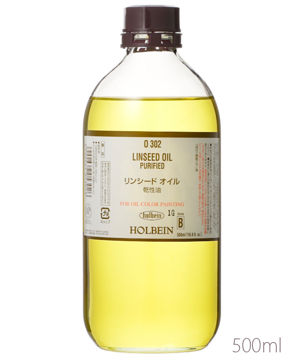 ホルベイン 画用液 500ml リンシードオイル O302