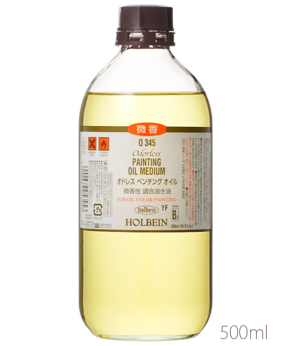ホルベイン 画用液 500ml オドレスペンチングオイル O345