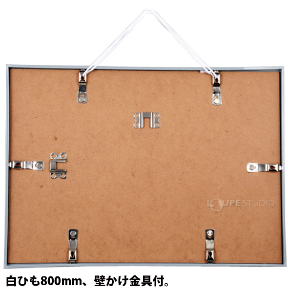 白ひも800mm、壁かけ金具付