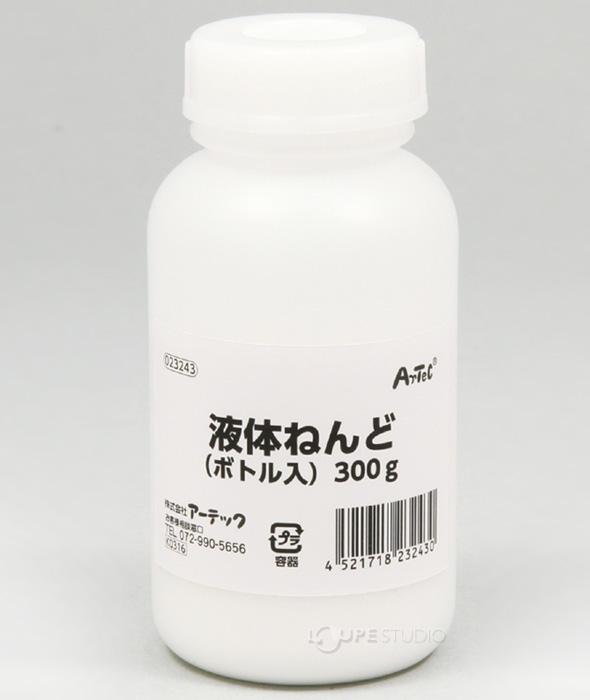 液体粘土[ボトル入]300g