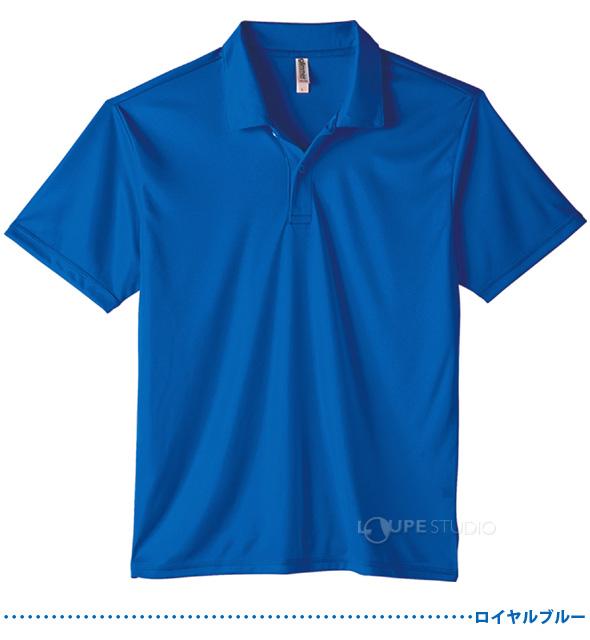 DXドライポロシャツ M