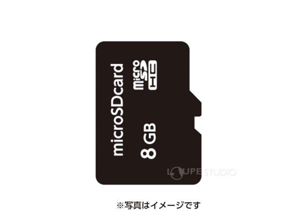 アリロ英語変換microSDカード