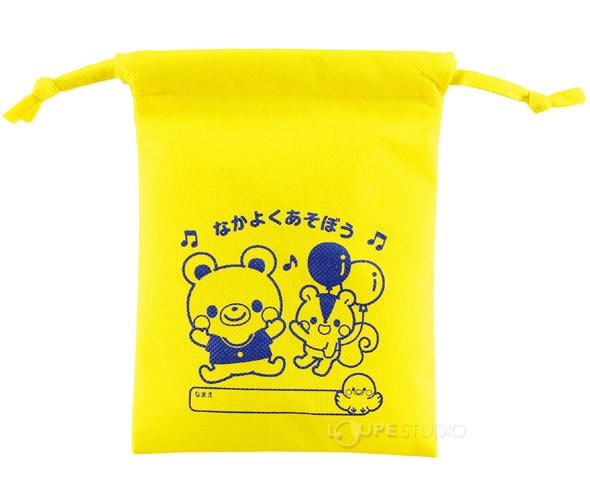不織布製きんちゃく袋なかよくあそぼう