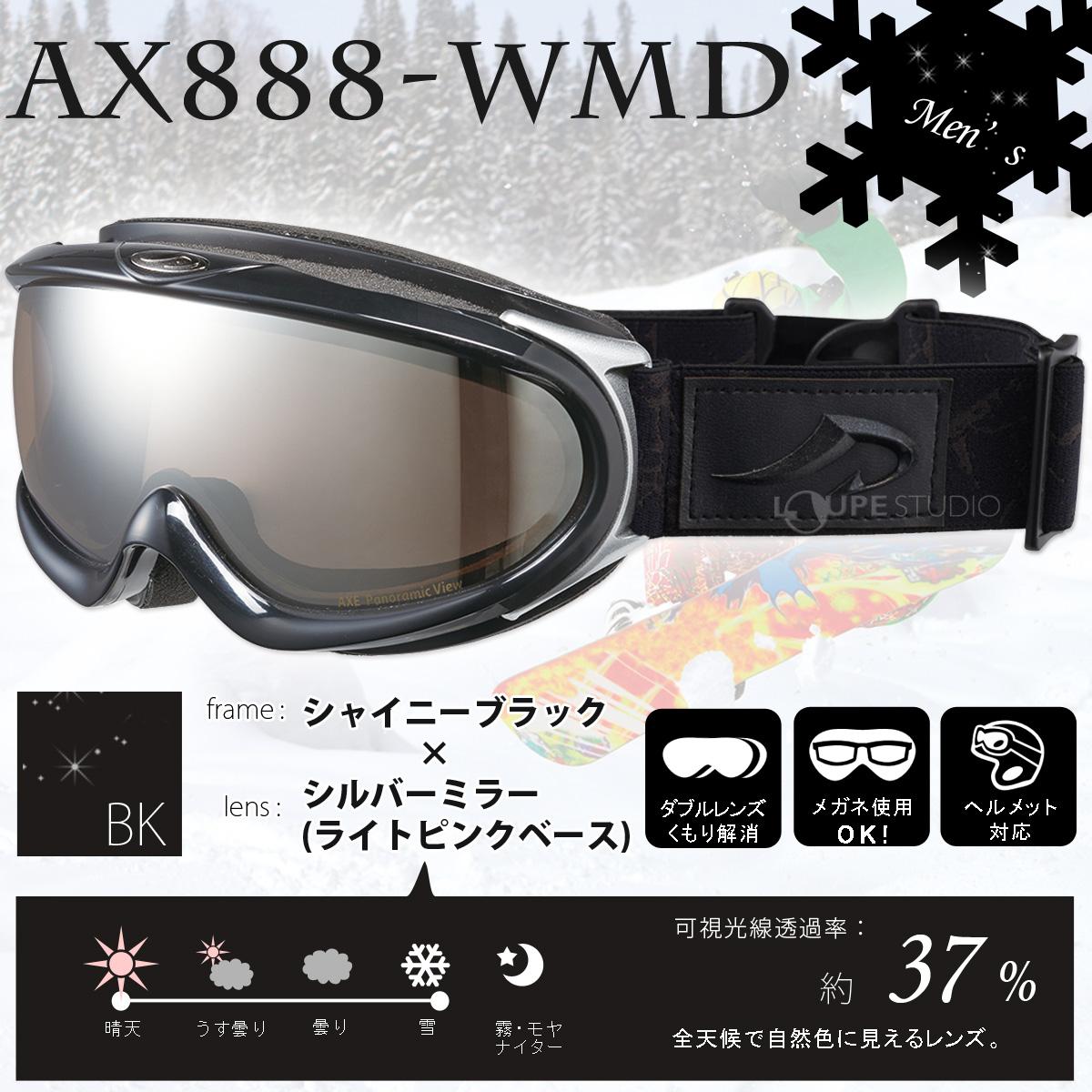 AX888-WMD