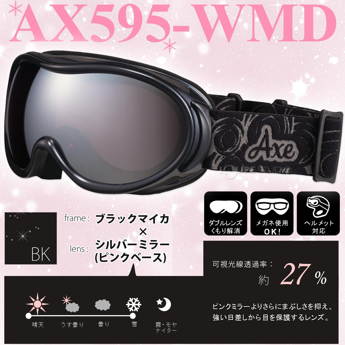 AX595-WMD