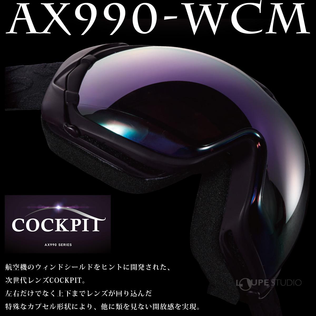 AX990-WCM