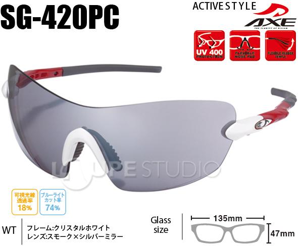 AXE ACTIVE STYLE スポーツサングラス SG-420PC UVカットUV400