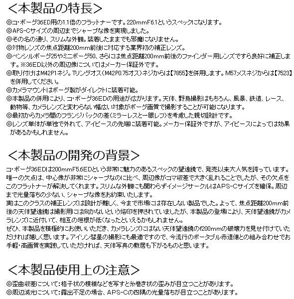 【本製品の特長】
