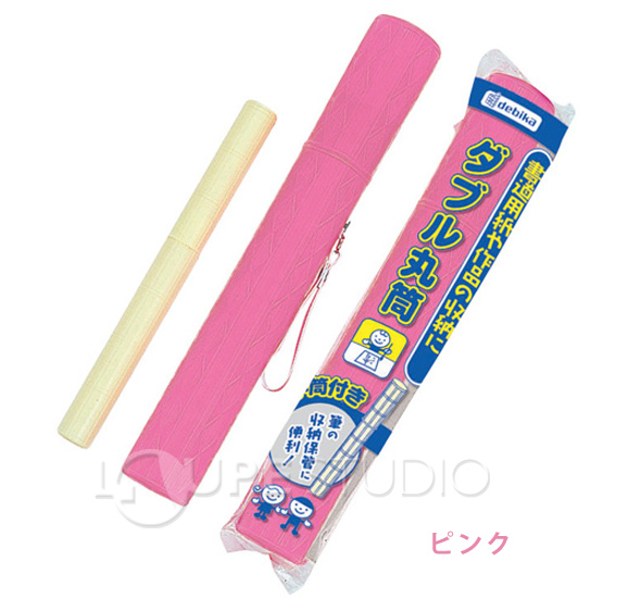 ダブル丸筒 ピンク