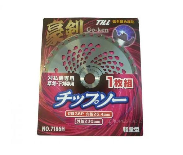 豪剣 チップソー 230x25.4mm 36P