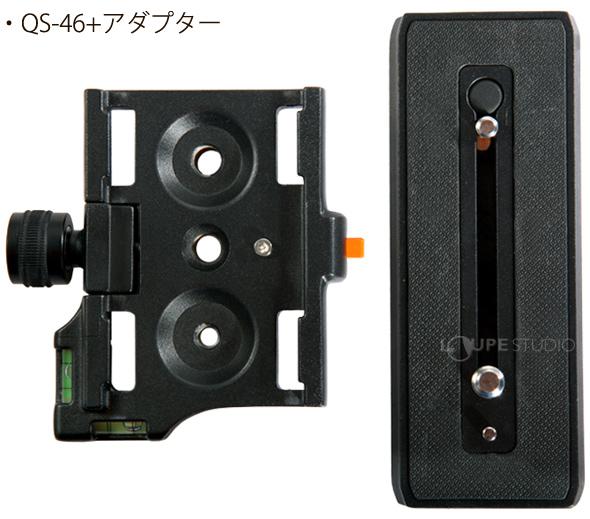 1/4インチ・3/8インチカメラネジ