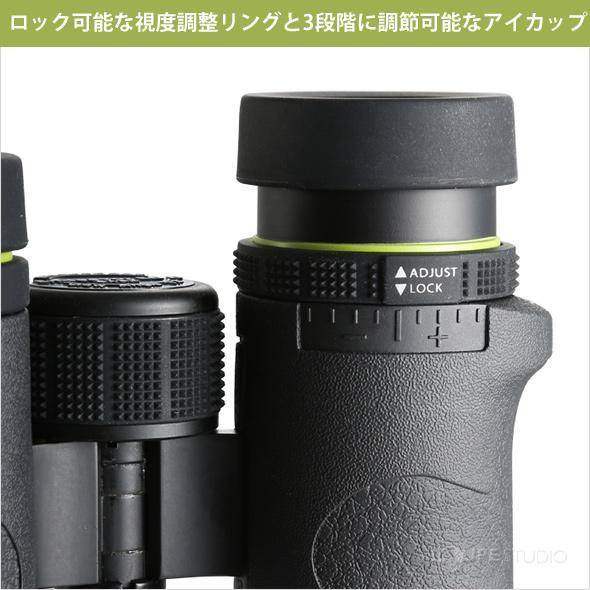 ロック可能な視度調整リングと3段階に調節可能なアイカップ