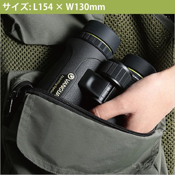 サイズ: L154 × W130mm
