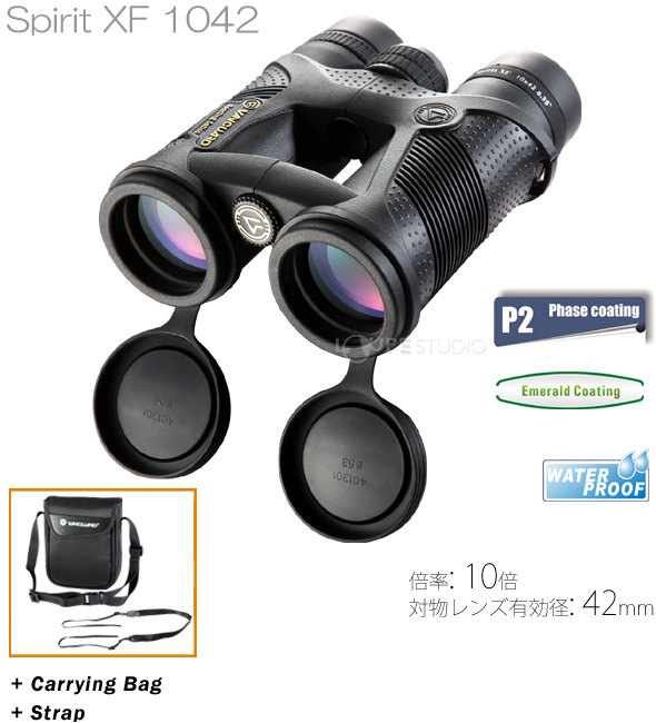 双眼鏡 Spirit XF 1042 10倍 42mm