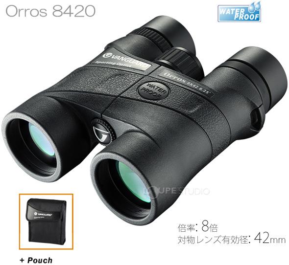 双眼鏡 ORROS[オーロス] 8420 8倍 42mm