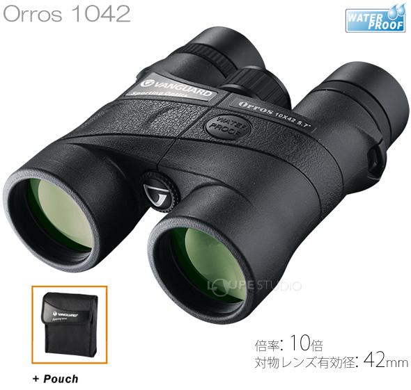 双眼鏡 ORROS[オーロス] 1042 10倍 42mm