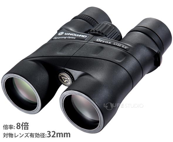 オーロス 8320 双眼鏡 Orros 8320 Binoculars 8倍 32mm