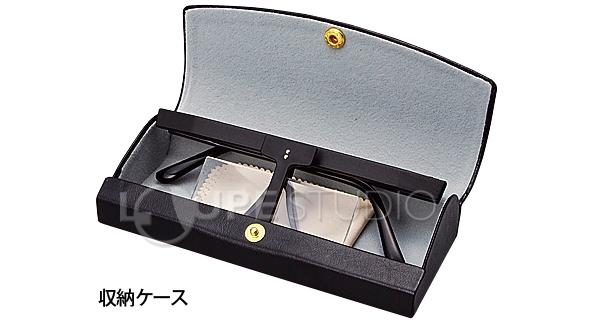 双眼メガネルーペ HF-10A 2倍