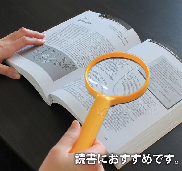 読書におすすめ