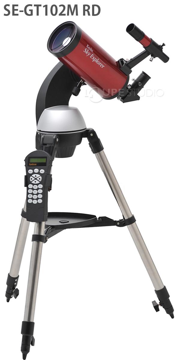 天体望遠鏡 ケンコー スカイエクスプローラー SE-GT102M RD